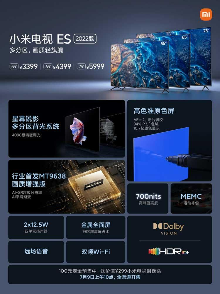 1625056316 969 Xiaomi launches the Mi TV 6 Extreme Edition its best