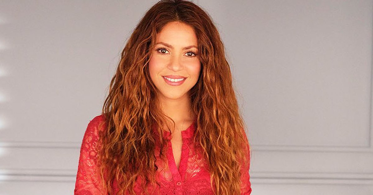 This is how Shakira reacted to the emotional tribute of