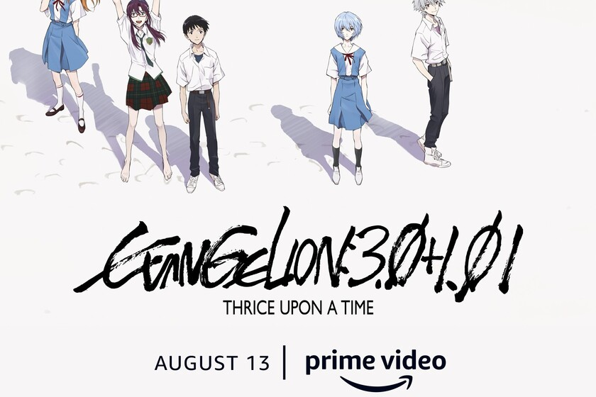 'Evangelion 3.0 + 1.0', the last Rebuild film, will premiere in Mexico on August 13 exclusively on Amazon Prime Video