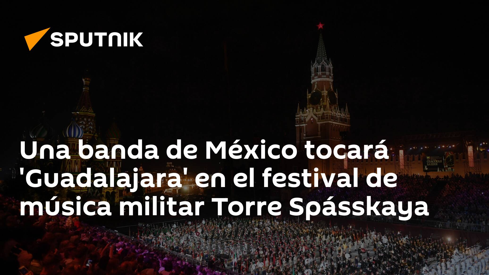 A band from Mexico will play Guadalajara at the Torre