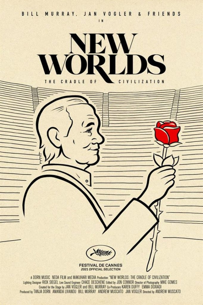 Cannes 2021 Hors Competition New worlds The cradle of