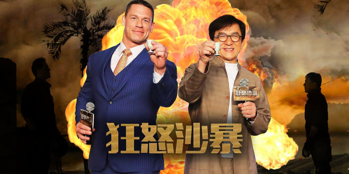 1631824318 The John Cena and Jackie Chan film we may never