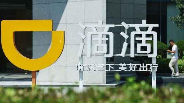 Didi transport company logo