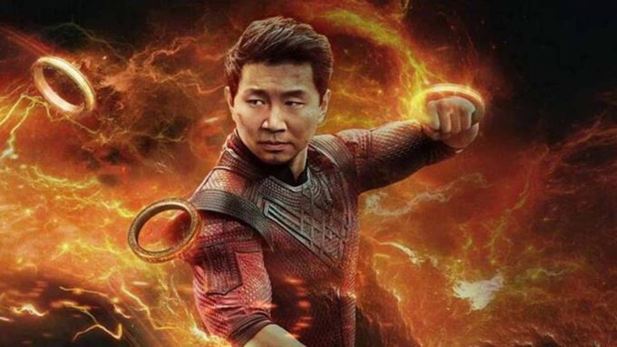 1632791191 Shang Chi is the highest grossing film of the year in