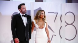 Jennifer Lopez will not marry Ben Affleck until the actor meets this condition