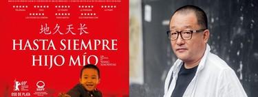 """""""Mes films sont sensibles à la censure chinoise, mais j'essaye de les faire sans crainte"""".  Wang Xiaoshuai (« Au revoir, mon fils »)"""